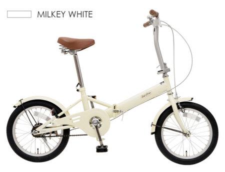 自転車の 折りたたみ自転車 おすすめ 軽量 : おすすめの省エネ要素「軽量 ...